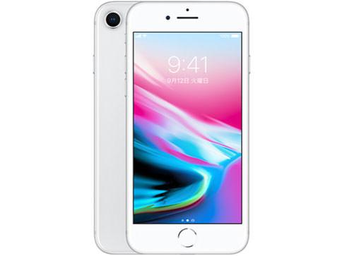 iPhone 8 64GB SIMフリー [シルバー]