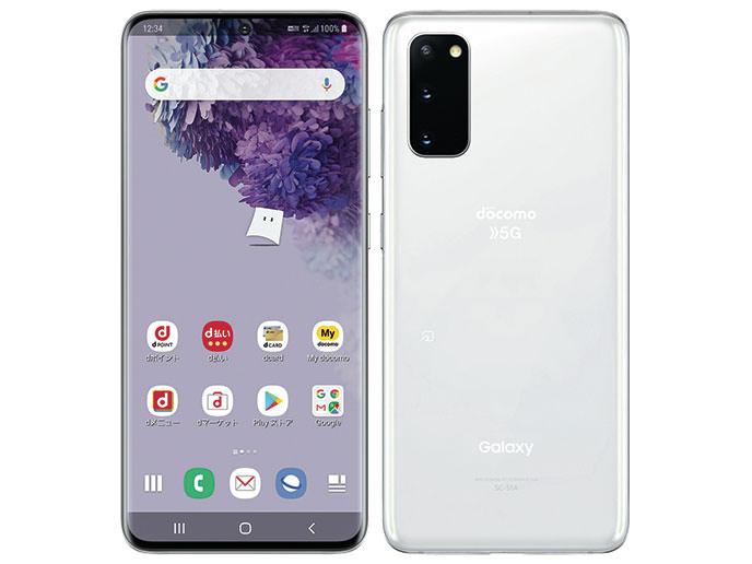 Galaxy S20 5G SC-51A docomo [クラウド ホワイト]