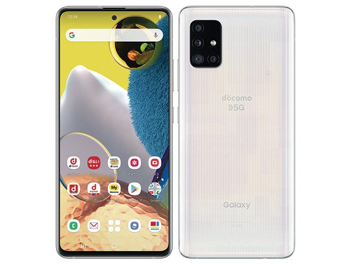 Galaxy A51 5G SC-54A docomo [プリズム ブリックス ホワイト]