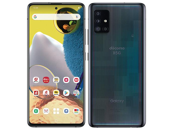 Galaxy A51 5G SC-54A docomo [プリズム ブリックス ブラック]
