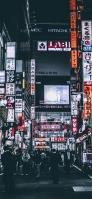 歌舞伎町一番街 新宿 iPhone 12 mini スマホ壁紙・待ち受け